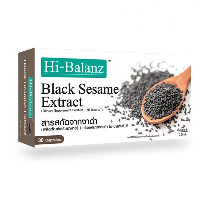 ไฮบาลานซ์ สารสกัดจากงาดำ